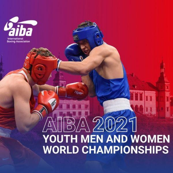 Юниорский чемпионат мира по боксу в Кельце перенесен на апрель 2021 года
