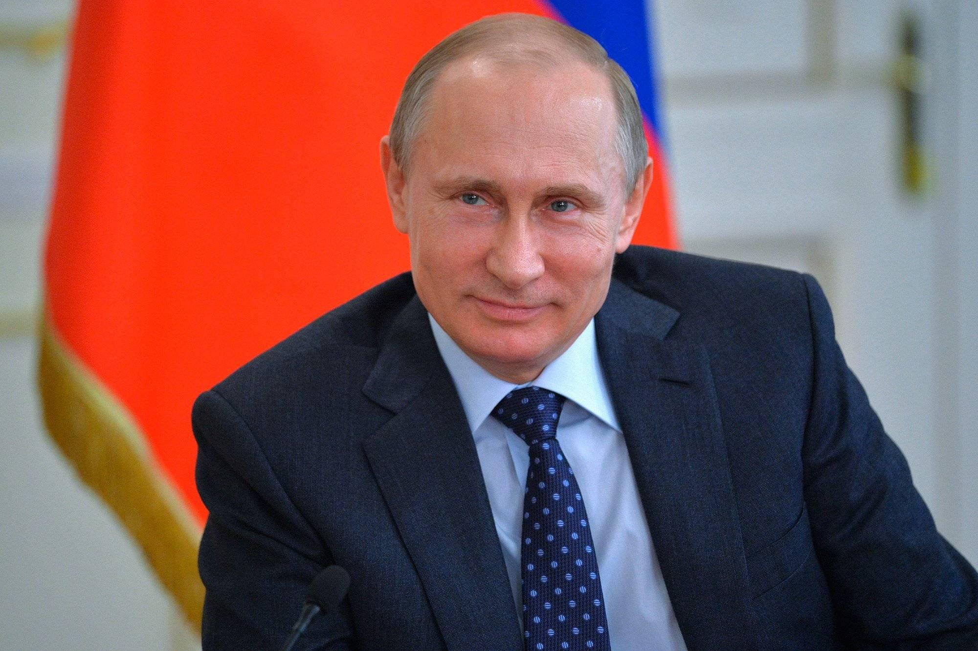Поздравление Президенту Российской Федерации Владимиру Владимировичу Путину