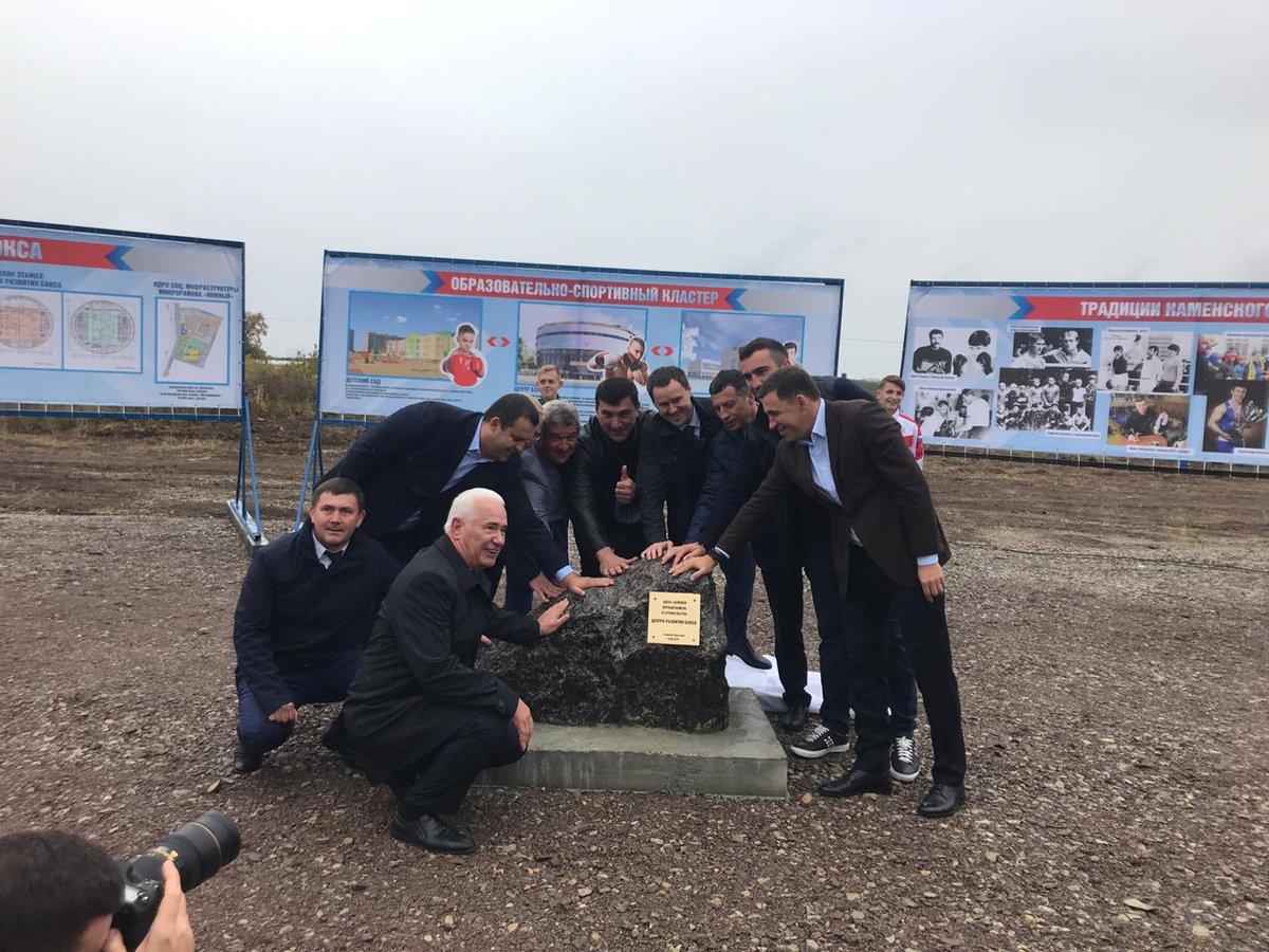 Умар Кремлев посетит Каменск-Уральский