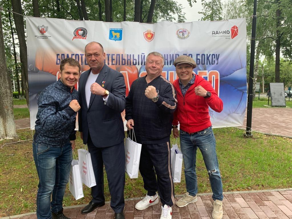 Сегодня в Реже открылся благотворительный турнир