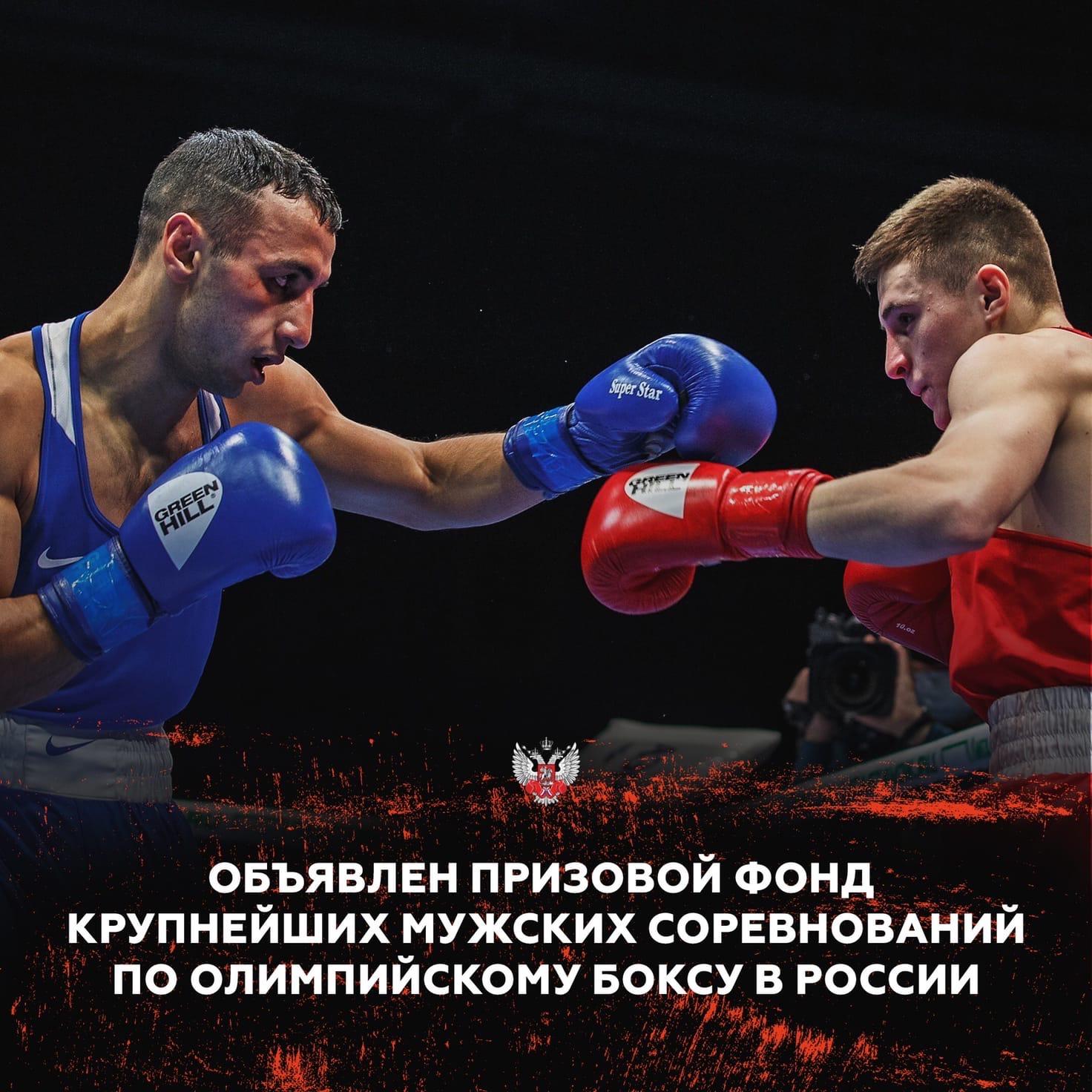 Летом Екатеринбург примет командный Кубок России по боксу