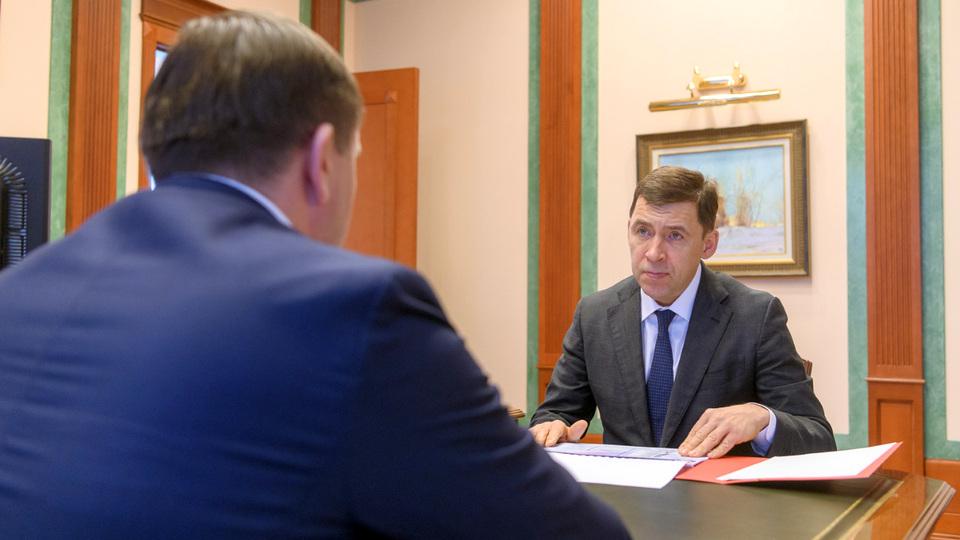 Куйвашев дал поручения по строительству Центра развития бокса в Каменске-Уральском