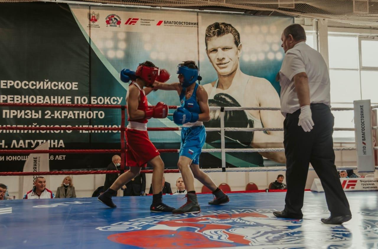 Итоги всероссийских соревнований по боксу им. Б.Н.Лагутина 2020