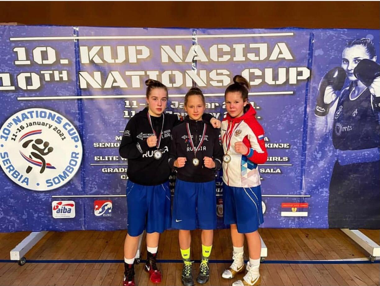Рената Мингалимова завоевала золотую медаль на Международном женском турнире по боксу