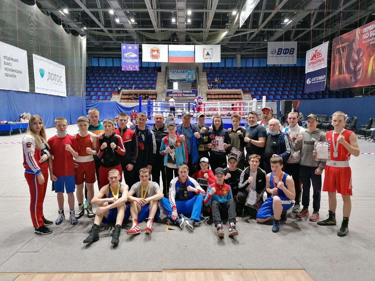 Результаты первенства УФО по боксу среди юношей 13-14 лет (Магнитогорск 2021)