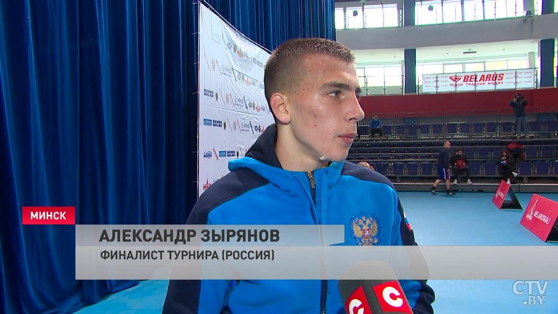 Свердловский боксёр Александр Зырянов стал финалистом международного турнира
